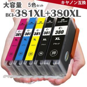 ◆セット内容 BCI-380XLPGBK(顔料ブラック)×1 BCI-381XLBK(ブラック)×1...