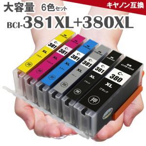 ◆セット内容 BCI-380PGBK (顔料ブラック)×1 BCI-381BK (ブラック)×1 B...