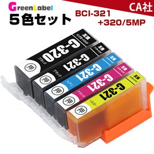 Canon BCI-321+320/5MP 5色セット キヤノン BCI-321/320 互換インク