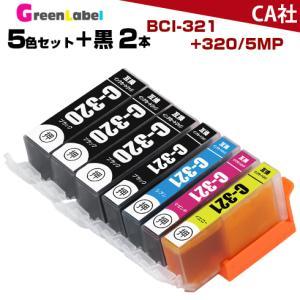 キヤノン 互換インク BCI-321+320/5MP + BCI-320BKx2個( 5色セット  + 顔料ブラック2個)メール便送料無料! BCI-321 BCI-320 greenlabel
