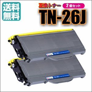 TN-26J 2個セット 互換トナーカートリッジ ブラザー brother 互換トナー DCP-7030 DCP-7040 HL-2140 HL-2170W MFC-7340 MFC-7840W|greenlabel