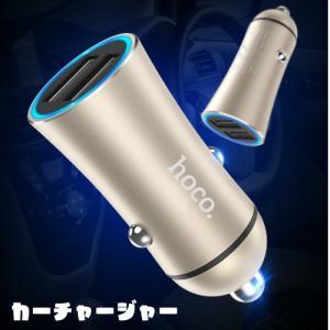 車載USB充電器 LEDライト付 充電器 車載充電器 シガーソケット カーチャージャー|greenlabel