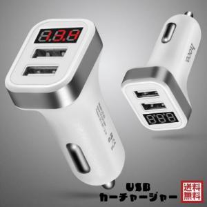 車載USB充電器 電圧計付 充電器 車載充電器 シガーソケット カーチャージャー|greenlabel