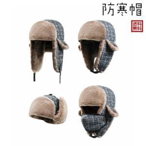 防寒帽  飛行帽 パイロットキャップ 帽子 フライトキャップ|greenlabel