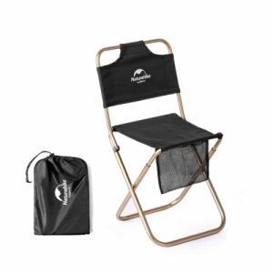 アウトドアチェア 折り畳み椅子 コンパクト椅子|greenlabel