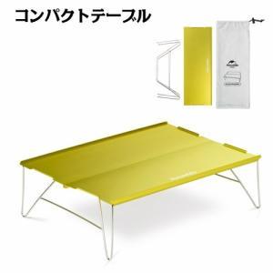 折りたたみテーブル コンパクトテーブル レジャーテーブル アウトドア キャンプ バーベキュー|greenlabel