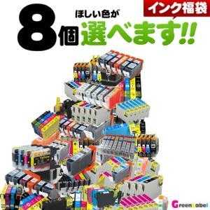 インク 福袋 プリンター インク キャノン イ...の関連商品3