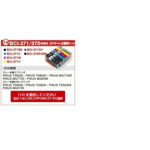 インク 福袋 プリンター インク キャノン イ...の詳細画像4