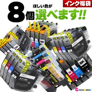 インク福袋  プリンターインク BCI-351XL+350X...