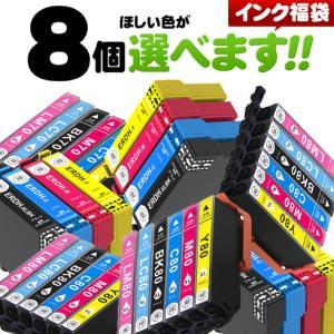 インク福袋 欲しい色が12個えらべる! インクカートリッジ プリンターインク BCI-326+325/5MP BCI-321+320/5MP BCI-7e+9/5MP IC6CL50 IC6CL32 IC4CL46|greenlabel
