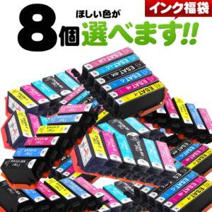 インク インクカートリッジ 互換インクBCI-351XL+3...