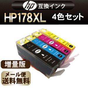 プリンターインクHP HP178  4色セット ヒューレッド パッカード 増量版 互換インク greenlabel