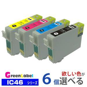 EPSON IC4CL46 欲しい色が6個えらべます エプソン IC46 互換インク|greenlabel