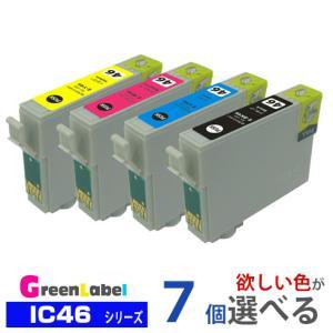 EPSON IC4CL46 欲しい色が7個えらべます エプソン IC46 互換インク|greenlabel