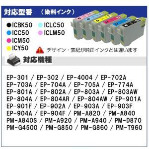 EPSON IC6CL50 欲しい色が8個えら...の詳細画像4