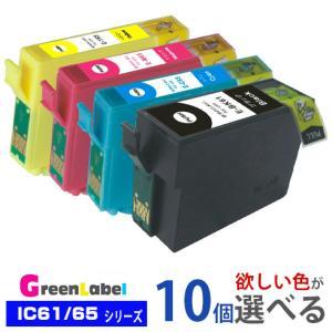 EPSON  IC4CL6165 欲しい色が10個えらべます  エプソン IC61 IC65 互換インク|greenlabel