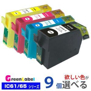 EPSON  IC4CL6165 欲しい色が9個えらべます  エプソン IC61 IC65 互換インク|greenlabel