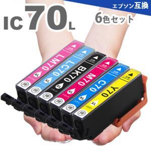 EPSON IC6CL70L 6色セット 増量版 エプソン IC70 互換インク ICBK70L ICC70L ICM70 ICY70 ICLC70 ICLM70 IC70 IC70L|greenlabel