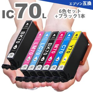 EPSON IC6CL70L + ICBK7...の関連商品10