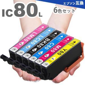 エプソンインクカートリッジ EPSON IC6CL80L 6色セット 増量版 プリンターインク  互換インクカートリッジ IC6CL80 IC80L IC80|greenlabel
