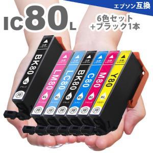 インクカートリッジ IC6CL80L + ICBK80L (6色セット + 黒) 増量版 プリンターインク IC80 互換インク EP-707A EP-777A EP-807AB EP-807AR|greenlabel