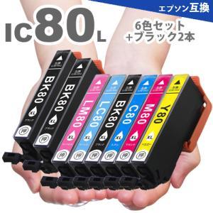 プリンターインク   IC80L  IC6CL80L 6色セット + ブラック2個 増量版 インクカートリッジ IC80 互換インク エプソンインク|greenlabel
