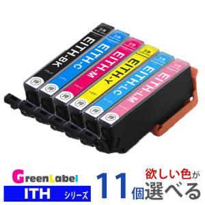 ITH-6CL イチョウ 欲しい色が11個選べます エプソンインク  ITH 互換インク|greenlabel