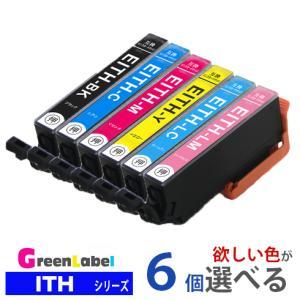 ITH-6CL イチョウ 欲しい色が6個選べます エプソンインク  ITH 互換インク|greenlabel