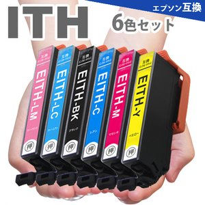 ITH-6CL 6色セット エプソン 互換インクカートリッジ EP-709A|greenlabel