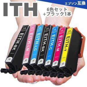 ITH-6CL 6色セット + ブラック イチョウ エプソン 互換インクカートリッジ EP-709A|greenlabel