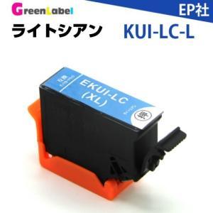 ■セット内容  KUI-LC-L(ライトシアン)増量版  ■対応プリンタの機種 EP-879AB /...
