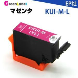 ■セット内容  KUI-M-L(マゼンタ)増量版  ■対応プリンタの機種 EP-879AB / EP...