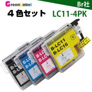 Brother LC11-4PK 4色セット ブラザー LC11 互換インク|greenlabel
