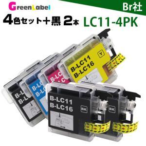 【ブラザー】 【互換インク】 LC11-4PK  + LC11BK x 2個(4色セット + ブラック2個) メール便 送料無料!LC11BK LC11Y LC11C LC11M LC11|greenlabel