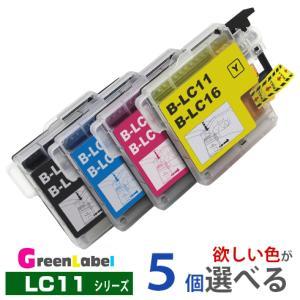 Brother LC11 欲しい色が5個えらべます ブラザー LC11 互換インク|greenlabel