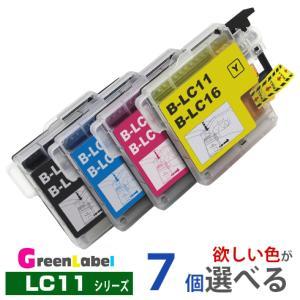 Brother LC11 欲しい色が7個えらべます ブラザー LC11 互換インク|greenlabel