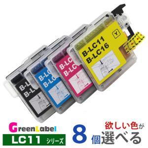 Brother LC11 欲しい色が8個えらべます ブラザー LC11 互換インク|greenlabel