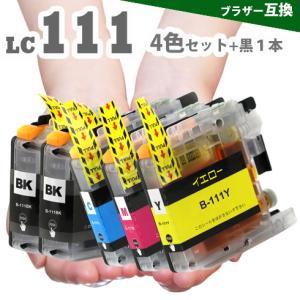 プリンターインク LC111-4PK + LC111BK  4色セット+ブラック  ブラザー LC111 互換インク|greenlabel