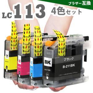プリンターインク LC113-4PK 4色セット ブラザー LC113 互換インク|greenlabel