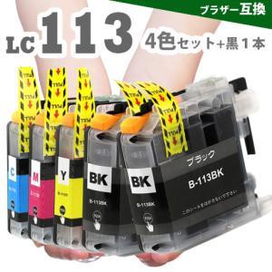 プリンターインク LC113-4PK + LC113BK  4色セット+ブラック  ブラザー LC113 互換インク|greenlabel