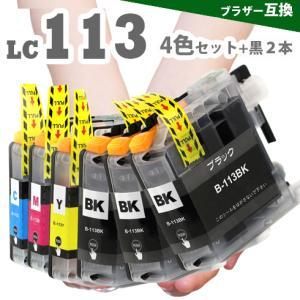 プリンターインク LC113-4PK + LC113BK×2個  4色セット+ブラック2個  ブラザー LC113 互換インク|greenlabel