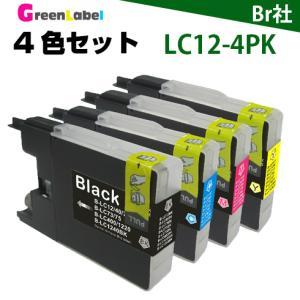 Brother LC12-4PK 4色セット ブラザー LC12 互換インク|greenlabel