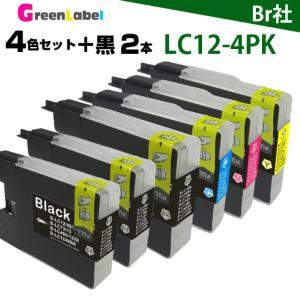 【ブラザー】 【互換インク】 LC12-4PK + LC12BK x 2個( 4色セット + ブラック2個) メール便 送料無料!LC12BK LC12Y LC12C LC12M LC12|greenlabel