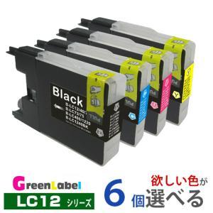 プリンターインク LC12 欲しい色が6個えらべます ブラザー LC12 互換インク|greenlabel