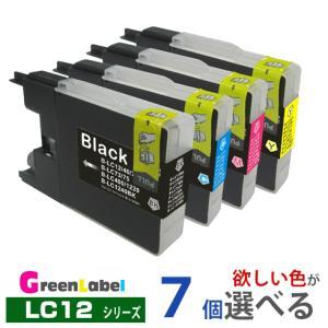 Brother LC12 欲しい色が7個えらべます ブラザー LC12 互換インク|greenlabel