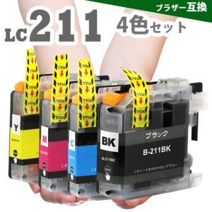 プリンターインク LC211-4PK 4色セット  ブラザー LC211 互換インク|greenlabel