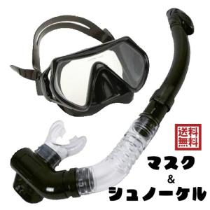 シュノーケル シュノーケリング 大人用 シリコン 製 マスク & シュノーケリング