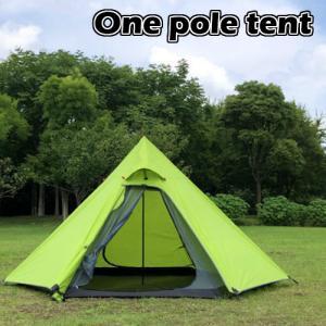 ワンポールテント キャンプ テント