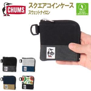 チャムス CHUMS メール便送料無料! スクエアコインケース スウェットナイロン Square C...