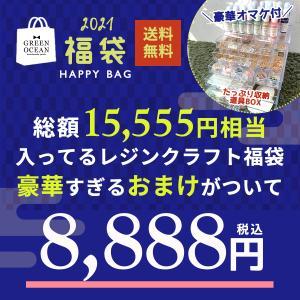 ▲▲▲★☆ 2020謎福袋 予約販売 送料無料・末広がりおまかせ謎袋8888円(税込) カワイイ♪ディスプレイBOXのおまけ付15000円分以上入ってる♪ 年末福袋